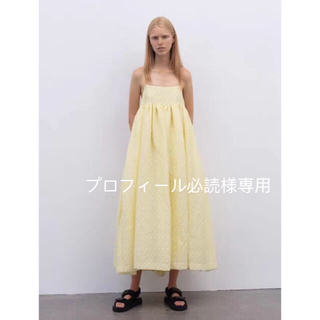 Drawer - 2019awCecilie Bahnsen ワンピース