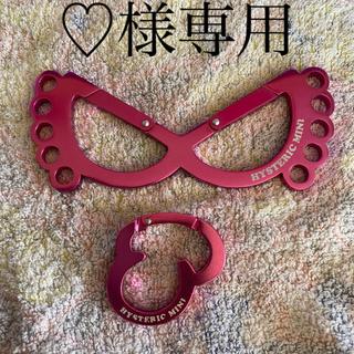 HYSTERIC MINI - ヒスミニ カラビナ ピンク2個