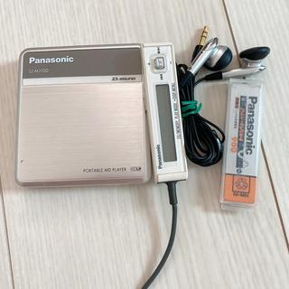 Panasonic - Panasonic パナソニック MDプレーヤー SJ-MJ100