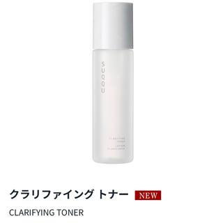 スック(SUQQU)のスック クラリファイングトナー(化粧水/ローション)