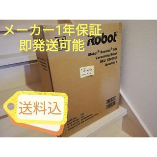 アイロボット(iRobot)の【送料込・未開封新品】iRobot社 ルンバ980 R980060(掃除機)