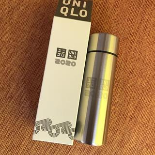 ユニクロ(UNIQLO)のユニクロ ステンレスミニボトル(タンブラー)