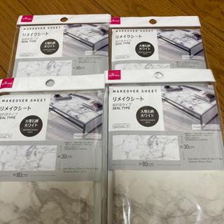リメイクシート 大理石(型紙/パターン)