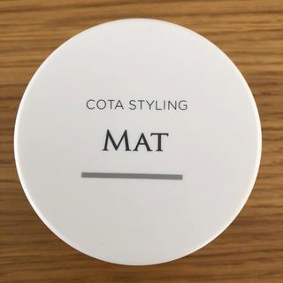 コタアイケア(COTA I CARE)のCOTAスタイリング マット(ヘアワックス/ヘアクリーム)