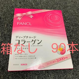 FANCL - FANCL  箱無し ディープチャージ コラーゲン スティックゼリー  90本