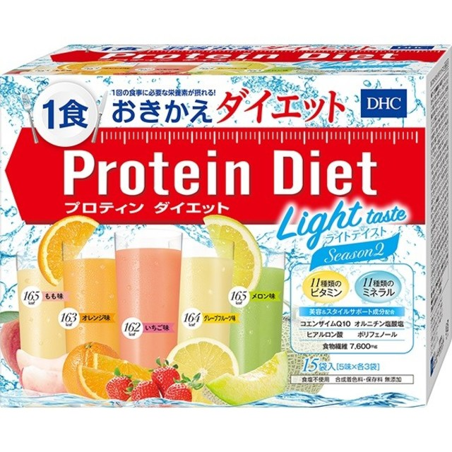 DHC(ディーエイチシー)のDHC プロテインダイエット お試し各2袋計10袋  ライトテイスト(シーズン2 コスメ/美容のダイエット(ダイエット食品)の商品写真