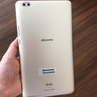 NTTdocomo - d-02k tablet ゴールド