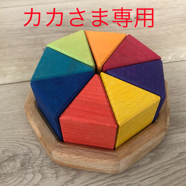 グリムス社 8カラー積み木 キッズ/ベビー/マタニティのおもちゃ(知育玩具)の商品写真