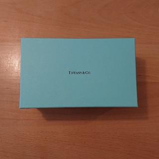 ティファニー(Tiffany & Co.)の【未使用】ティファニー タンブラー(タンブラー)