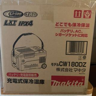 マキタ(Makita)のマキタ 18V 充電式保冷庫 CW180DZ(冷蔵庫)