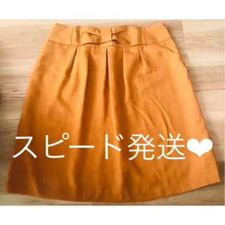 ロペピクニック(Rope' Picnic)の美品★ロペピクニック スカート 銀杏色(ひざ丈スカート)