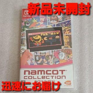 バンダイナムコエンターテインメント(BANDAI NAMCO Entertainment)の【迅速にお届け】ナムコットコレクション Switch(家庭用ゲームソフト)