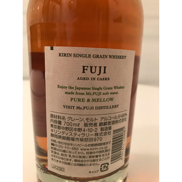キリン(キリン)の最終値下げ❣️シングルグレーンウイスキー富士700ml  アルコール分46% 食品/飲料/酒の酒(ウイスキー)の商品写真