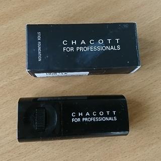 チャコット(CHACOTT)のCHACOTT スティックファンデーション  ホワイト(ファンデーション)