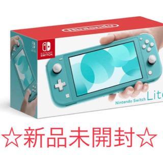 任天堂 - Nintendo Switch Lite本体 ターコイズ