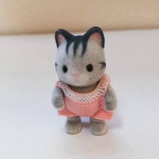 EPOCH - シルバニア グレイッシュネコ 赤ちゃん【中古品】
