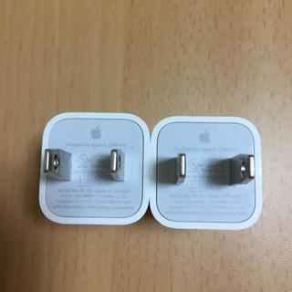 Apple - 【純正品】iPhone USBアダプター 2個