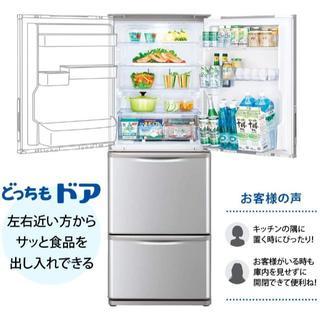SHARP - 【設置・無料サービス】シャープ SHARP 冷蔵庫(幅60.0cm・スリムタイプ