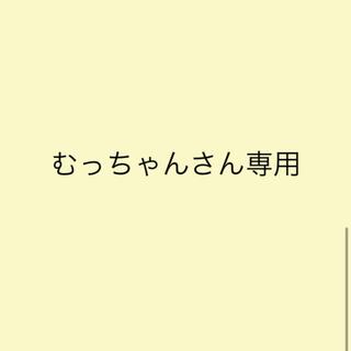 固まるハーバリウム お箸置き(キッチン小物)