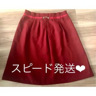 ロペピクニック(Rope' Picnic)の美品★ロペピクニック スカート ワインレッド(ひざ丈スカート)