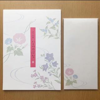 G.C.PRESS なつのはな レターセット(カード/レター/ラッピング)