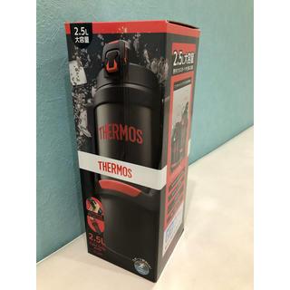 サーモス(THERMOS)のサーモス 真空断熱スポーツジャグ FFV-2500 2.5L ブラックレッド(水筒)