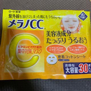 ロート製薬 - メラノcc シート状マスク