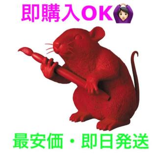 メディコムトイ(MEDICOM TOY)の 《定価以下》 LOVE RAT (RED Ver.)(その他)
