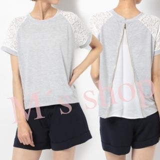 アーバンリサーチ(URBAN RESEARCH)のバックZIPトップス(Tシャツ(半袖/袖なし))