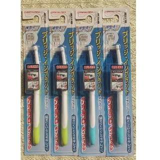デンタルプロ ポイントブラシ 4本セット 歯ブラシ(歯ブラシ/デンタルフロス)