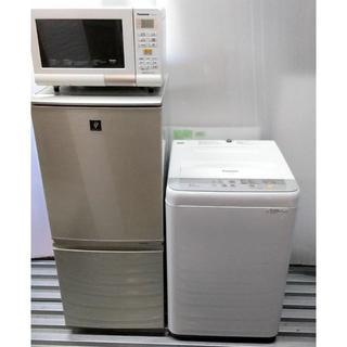 SHARP - 生活家電3点セット 冷蔵庫 洗濯機 オーブンレンジ 日本メーカー