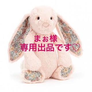 ジェラートピケ(gelato pique)のまぉ様 専用出品です♡(ぬいぐるみ/人形)