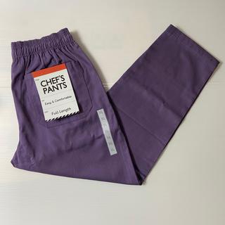 ジーユー(GU)の【XL】GU ジーユー CHEF'S PANTS シェフパンツ パープル(その他)