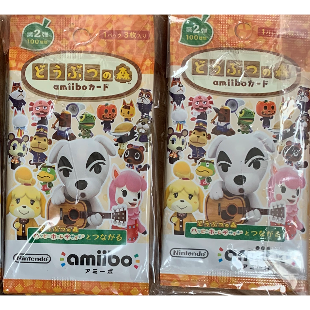 Nintendo Switch(ニンテンドースイッチ)のどうぶつの森amiiboカード 第2弾 20パックセット エンタメ/ホビーのゲームソフト/ゲーム機本体(その他)の商品写真