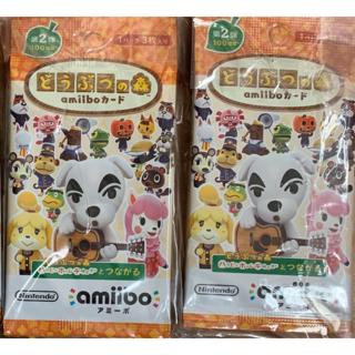Nintendo Switch - どうぶつの森amiiboカード 第2弾 10パックセット