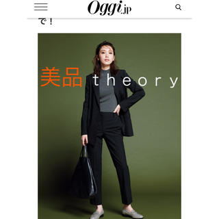 theory - 美品 theory ストレッチ 美脚 パンツ ブラック 2