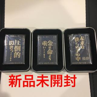 カイジ オイルライター 限定非売品 3種セット