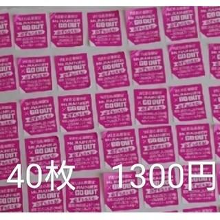 L.L.Bean - マウントレーニア 40枚 1300円