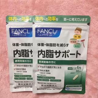 FANCL - ないしサポート☆ファンケル 30日分×2袋