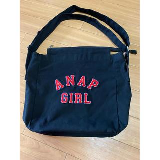 アナップキッズ(ANAP Kids)のアナップガール ショルダーバッグ ANAP(その他)