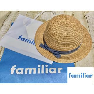 familiar - 【familiar】ファミリアブルーリボン(刺繍あり)麦わら帽子 おまけ付き