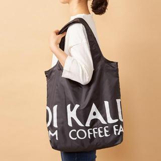カルディ(KALDI)の【同梱で100円引き】エコバッグ【ブラック】(その他)