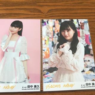 エイチケーティーフォーティーエイト(HKT48)の田中美久生写真(アイドルグッズ)