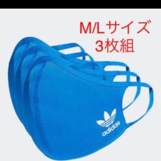 adidas - アディダス フェイスカバー 3枚セットM/Lサイズ