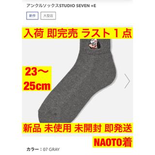 ジーユー(GU)の大型店限定 アンクルソックス STUDIO SEVEN +E ソックス 靴下(ソックス)
