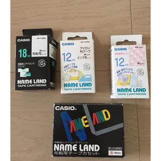 カシオ(CASIO)のネームランド テープカートリッジ(テープ/マスキングテープ)