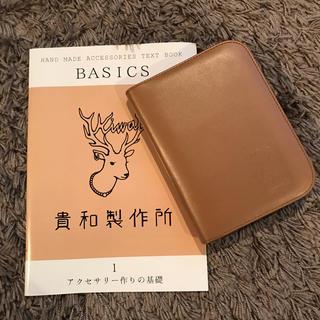 キワセイサクジョ(貴和製作所)の貴和製作所 工具(その他)