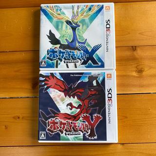 ポケモン - ポケットモンスターX・ポケットモンスターY 3DS