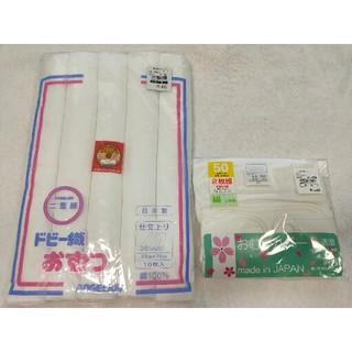 ニシマツヤ(西松屋)の布おむつ おむつカバー セット(布おむつ)