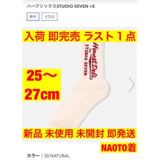 ジーユー(GU)の大型店限定 ハーフソックス STUDIO SEVEN +E ソックス 靴下(ソックス)